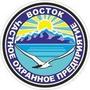 ооо чоп легион город петропавловск-камчатский маме дому, как