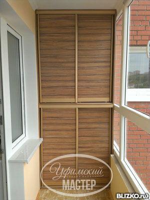 Шкаф-купе на балкон на заказ в екатеринбурге - на портале bl.