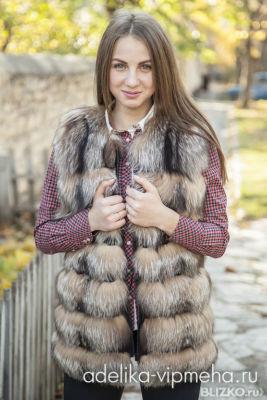 Меховые Жилеты Пятигорск