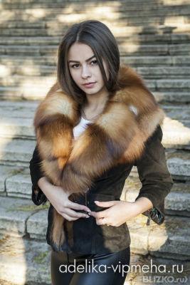 Екатерина Шубы