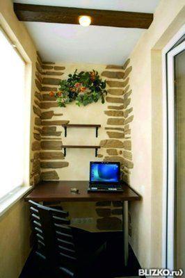 Дизайн рабочего места в зоне балкона во выборге - на портале.