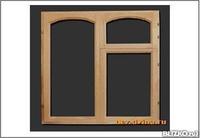 Окна деревянные  цены