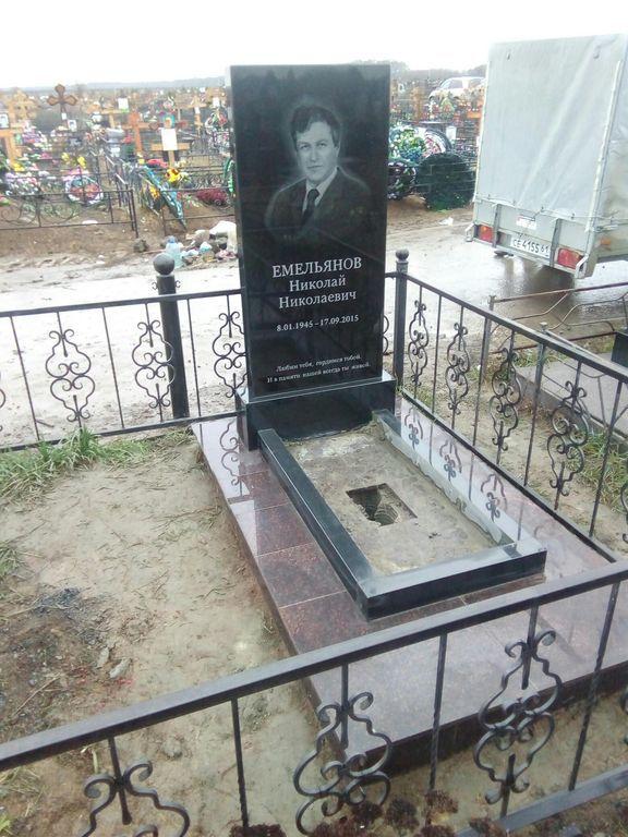 Памятник на могилу цена ростов в 2018 изготовление памятников тульская область