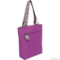 c789784d6227 Купить сумки, кошельки, рюкзаки в Кургане, сравнить цены на сумки ...